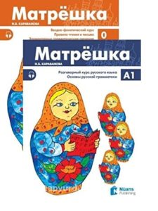 для изучающих русский язык