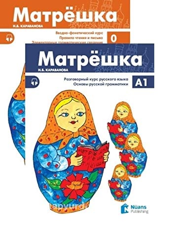 Matryoshka. A Turkish Edition
