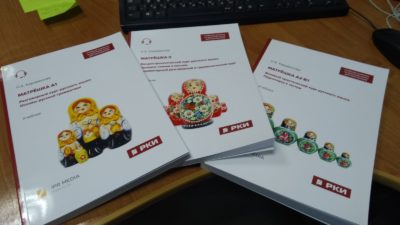 Matryoshka. A new Russian edition in three books